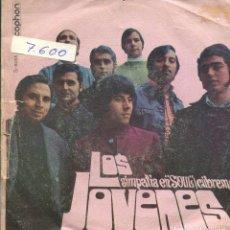 Discos de vinilo: LOS JOVENES / SIMPATIA EN SOUL / CUBREME (SINGLE 1969). Lote 140771226