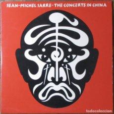 Discos de vinilo: JEAN-MICHEL JARRE. THE CONCERTS IN CHINA. POLYDOR 23 35 260, SPAIN 1982. GATEFOLD. VG++ DISCOS EX . Lote 140785534