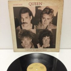 Discos de vinilo: QUEEN - I WANT TO BE FREE - 1984 MAXISINGLE 45 RPM 1984 QUEEN/MACK 052-2003456. Lote 140799918