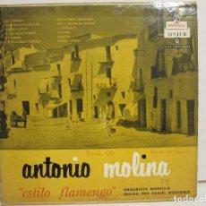 Discos de vinilo: ANTONIO MOLINA - ESTILO FLAMENGO - ORQUESTRA MONTILLA - BRASIL - MUY RARO - G/G. Lote 140803846