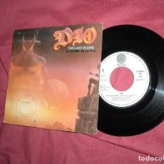 Discos de vinilo: DIO - SINGLE THE LAST LINE 1984 SPA. Lote 140819654