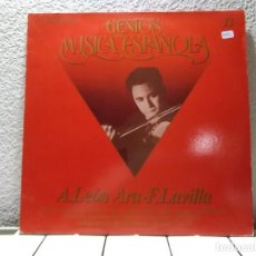 Discos de vinilo: GENIOS DE LA MÚSICA ESPAÑOLA . Lote 140837202