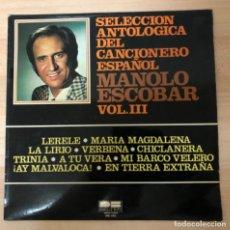 Discos de vinilo: DISCO VINILO LP MANOLO ESCOBAR. Lote 140839342