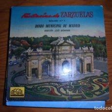 Discos de vinilo: FANTASIAS DE ZARZUELA SELECCION 1 : EL BARBERILLO DE LAVAPIES. REGAL. IMPECABLE. Lote 140849506