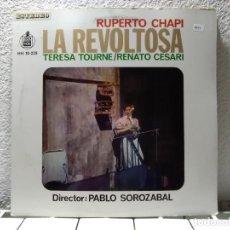 Discos de vinilo: LA REVOLTOSA . Lote 140852118