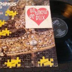Discos de vinilo: GIPSY KINGS (LOS REYES) - ALLEGRIA - LP DE 1982 - PHILIPS - EDICION FRANCIA - RARO Y UNICO. Lote 140853766