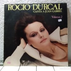 Discos de vinilo: ROCÍO DURCAL. Lote 140855126
