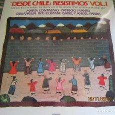 Discos de vinilo: DESDE CHILE: RESISTIMOS VOL. 1 LP - VARIOS - ORIGINAL ESPAÑOL - MOVIEPLAY/GONG 1978 MUY NUEVO(5). Lote 230262810