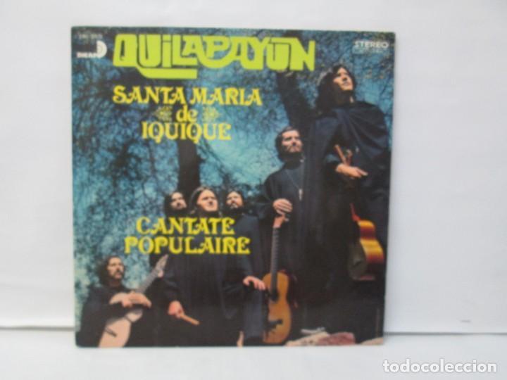 Discos de vinilo: QUILAPAYUN. 4 LP VINILO. EL PUEBLO UNIDO JAMAS SERA VENCIDO. CANTATE POPULAIRE. CUECA DE LA LIBERTAD - Foto 2 - 175631408