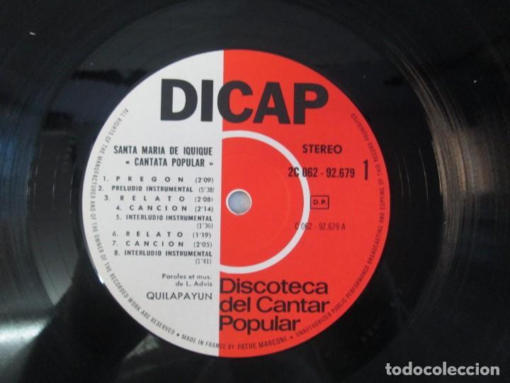 Discos de vinilo: QUILAPAYUN. 4 LP VINILO. EL PUEBLO UNIDO JAMAS SERA VENCIDO. CANTATE POPULAIRE. CUECA DE LA LIBERTAD - Foto 5 - 175631408