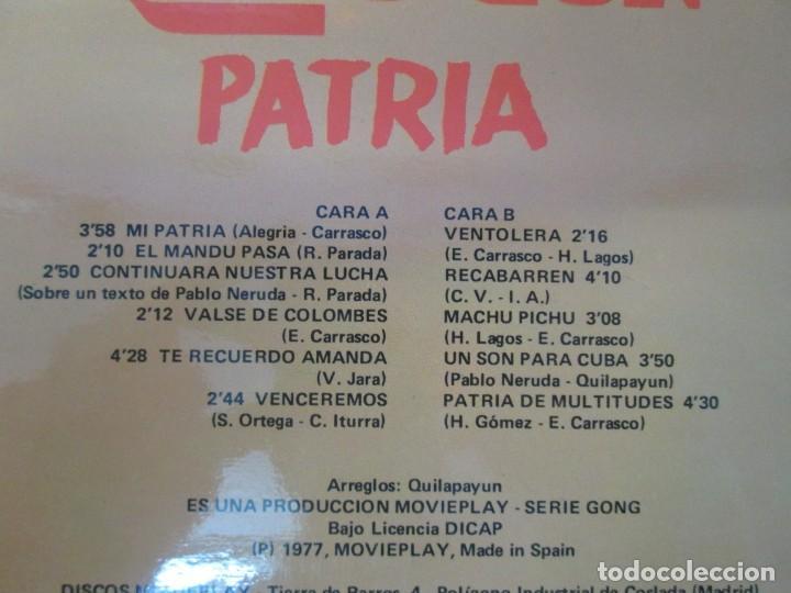 Discos de vinilo: QUILAPAYUN. 4 LP VINILO. EL PUEBLO UNIDO JAMAS SERA VENCIDO. CANTATE POPULAIRE. CUECA DE LA LIBERTAD - Foto 18 - 175631408