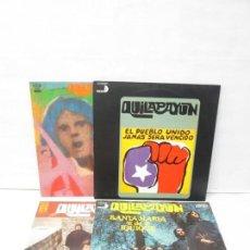Discos de vinilo: QUILAPAYUN. 4 LP VINILO. EL PUEBLO UNIDO JAMAS SERA VENCIDO. CANTATE POPULAIRE. CUECA DE LA LIBERTAD. Lote 175631408
