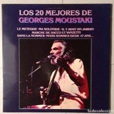 Discos de vinilo: GEORGE MOUSTAKI - DOBLE LP (COMO NUEVO). Lote 140883490