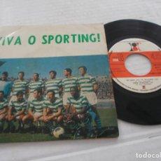 Disques de vinyle: VIVA O SPORTING. OS LAGARTOS. SPORTING. SENSACIONAL, OLHA O LAGARTO, OS LEOES SAO OS MELHORES.. Lote 140902798
