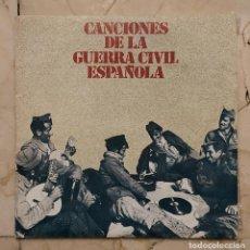 Discos de vinilo: SINGLE CANCIONES DE LA GUERRA CIVIL ESPAÑOLA - DIAL DISCOS 1978. Lote 140923038