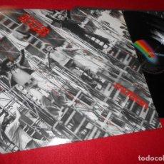 Discos de vinilo: KGB MOTION LP 1976 MCA EDICION AMERICANA USA. Lote 140938710