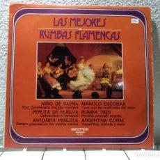 Discos de vinilo: LAS MEJORES RUMBAS FLAMENCAS . Lote 140964518