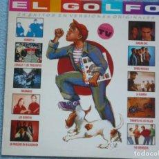 Discos de vinilo: EL GOLFO,24 EXITOS VARIOS DEL 89 DOBLE LP. Lote 162307885