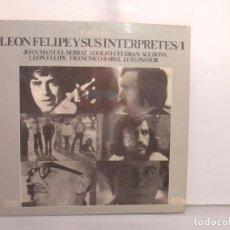 Discos de vinilo: LEON FELIPE Y SUS INTERPRETES/1. LP VINILO. MOVIEPLAY 1976. VER FOTOGRAFIAS ADJUNTAS. Lote 140969218