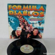 Discos de vinilo: FORMULA DIABLOS - TODOS LOS EXITOS ORIGINALES / MEDLEY -MAXI SINGLE- ZAFIRO 1996 SPAIN. Lote 140981214