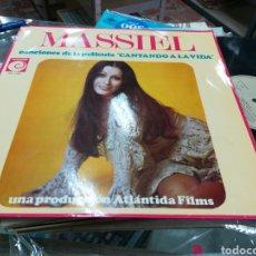 Discos de vinilo: MASSIEL LP B.S.O. CANTANDO A LA VIDA 1969. Lote 140983465