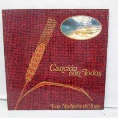 Discos de vinilo: CANCION CON TODOS. LOS NOCHEROS DE ANTA. LP VINILO. RCA 1974. VER FOTOGRAFIAS ADJUNTAS. Lote 141005050
