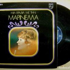 Discos de vinilo: MARINELLA - UNA NOCHE CON MARINELLA - LP GRIEGO 1971 - PHILIPS. Lote 141071458