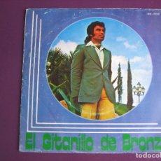 Discos de vinil: EL GITANILLO DE BRONZE SG ACROPOL 1976 - PENA Y AMARGURA +1 - FLAMENCO - BULERIAS - FANDANGOS. Lote 141086210