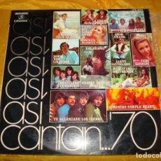 Discos de vinilo: ASI CANTAN.....´70. LOS BRAVOS, THE CASUALS, LOS IBEROS, ROSY ARMEN.... COLUMBIA, 1969. IMPECABLE(#). Lote 141106598