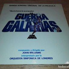 Discos de vinilo: LA GUERRA DE LAS GALAXIAS, DOBLE LP.. Lote 141156850