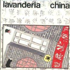 Discos de vinilo: LAVANDERIA CHINA / INSTANTANEAS DE SUJETOS HUIDIZOS / LA LEY BORRACHA (SINGLE PROMO 1986). Lote 141164718