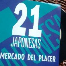Discos de vinilo: SINGLE (VINILO)-PROMOCION- DE 21 JAPONESAS AÑOS 90. Lote 141197886