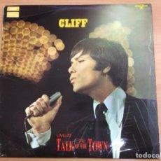 Discos de vinilo: LP EDICION INGLESA CLIFF RICHARD / LIVE AT TALK OF THE TOWN EMI RECORDS. Lote 141217938