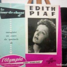 Discos de vinilo: EDITH PIAF- 25 CM EDITADO EN FRANCIA. Lote 141256494