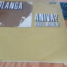 Discos de vinilo: SINGLE (VINILO) DE ILANGA AÑOS 70. Lote 141274854
