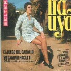 Discos de vinilo: LIA UYA / EL JUEGO DEL CABALLO (III FESTIVAL DE MALAGA) / YO CAMINO HACIA TI (SINGLE 1970). Lote 141283694