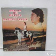 Discos de vinilo: BRISAS DE HUELVA. MANOLO VELEZ. LP VINILO. ZAFIRO 1977. VER FOTOGRAFIAS ADJUNTAS. Lote 141383650