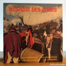 Discos de vinilo: MUSIQUE DES ANDES, MUY LINDO DISCO DE MUSICA ANDINA. GAT 1978 IMPECABLE . Lote 141399290