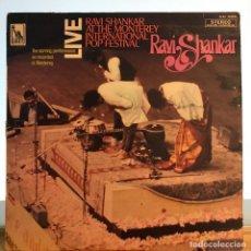 Discos de vinilo: RAVI SHANKAR/ LIVE AT THE MONTEREY INTERNATIONAL POP FESTIVAL LOS ANGELES 1967. Lote 180859606