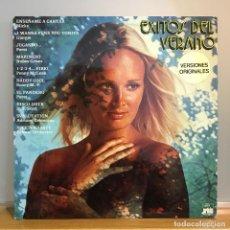 Discos de vinilo: EXITOS DEL VERANO - MICKY/GIORGIO/PERET/BONEY M EDICION- ARIOLA 1977. Lote 141441782
