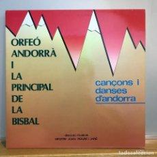 Discos de vinilo: LP_ ORFEÓ ANDORRA I LA PRINCIPAL DELA BISBAL_ COSA RARA. Lote 141441846