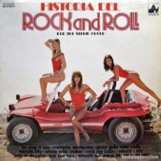 Discos de vinilo: THE STUDIO GROUP - HISTORIA DEL ROCK & ROLL. Lote 141464482