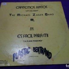 Discos de vinilo: THE MICHAEL ZAGER BAND / PLASTIC BERTRAND - CANTEMOS JUNTOS / ES FACIL PARA MI. Lote 141480490