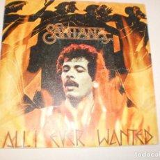 Discos de vinilo: SINGLE CARLOS SANTANA. ALL I EVER WANTED. LIGHTNING IN THE SKY. CBS 1980 SPAIN (PROBADO Y BIEN). Lote 141516946