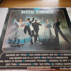 Discos de vinilo: RECITAL FLAMENCO. . Lote 141544786