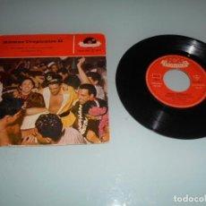Discos de vinilo: EP- RAQUEL DOMENECH CON MEMO SALAMANCA Y CONJUNTO +CANTA CHE FREMIAL CON MEMO SALAMANCA. Lote 141561534