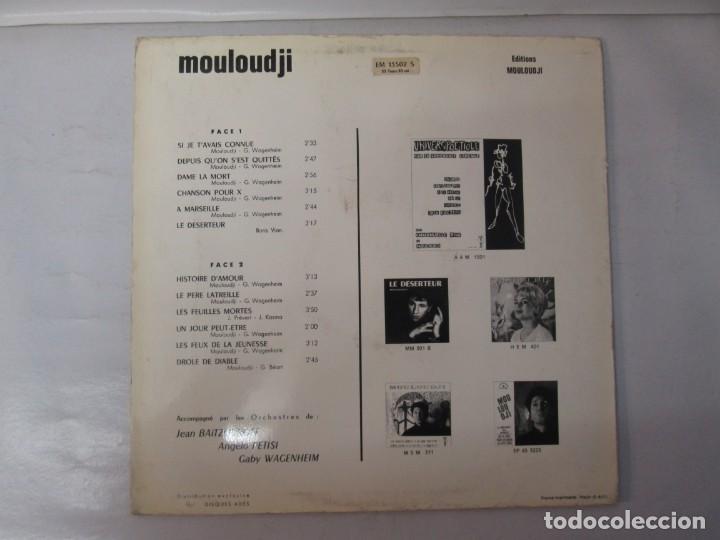 Discos de vinilo: MOULOUDJI. POSIBLEMENTE DEDICADO POR EL AUTOR. LP VINILO. VER FOTOGRAFIAS ADJUNTAS - Foto 14 - 141569850