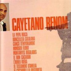 Discos de vinilo: CAYETANO RENOM - LA PEPA MACA - LP COLUMBIA C 7019, AÑO 1969. Lote 141665154