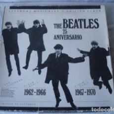 Discos de vinilo: THE BEATLES 25 ANIVERSARIO - CAJA 4 LP + LIBRO - EDICION PLATA ESPECIAL CIRCULO DE LECTORES. Lote 141686074