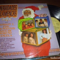 Discos de vinilo: NAVIDADES FLAMENCAS . LP - PEDIDO MINIMO 6 EUROS LEER. Lote 141731474